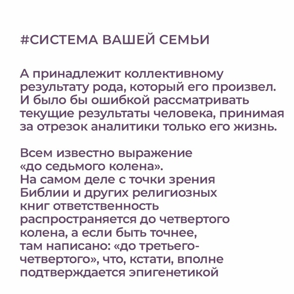 Александр Литвин -  #9