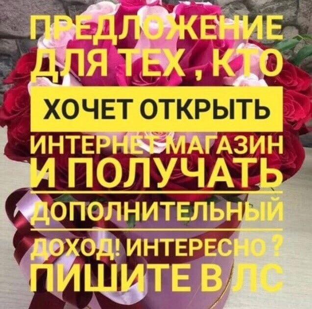 фото из альбома Марины Осиповой №5