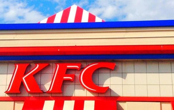 KFC разыскивает сотрудников для работы в ресторана...