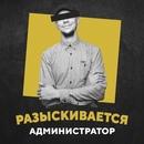 Барбер Костя | Смоленск | 10