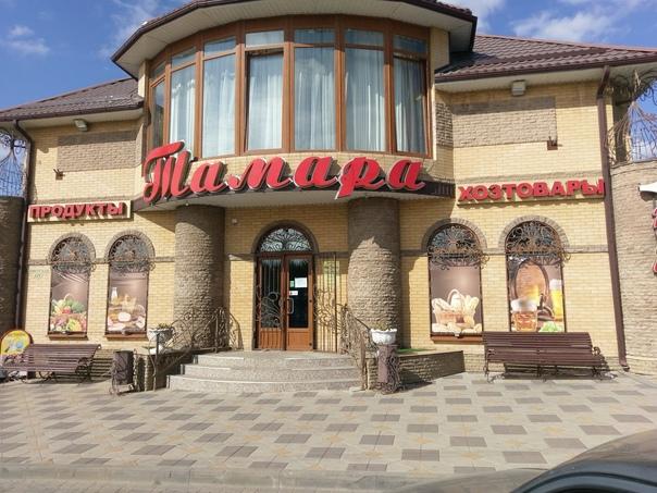 Кафе и Рестораны Аксая, изображение №11