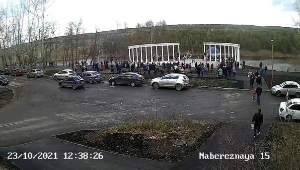 В Каменске-Уральском на проходит торжественное отк...