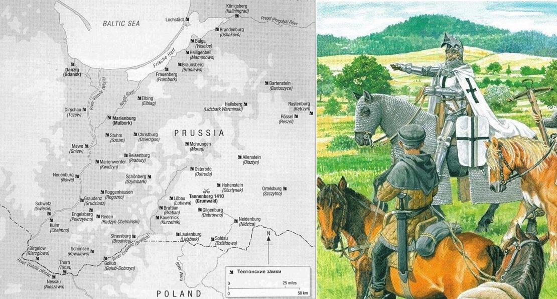 Рыцари-тевтонцы в Польше