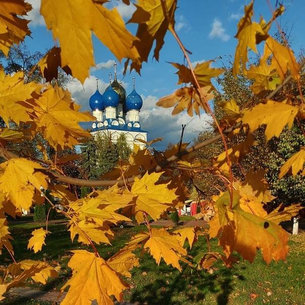 🍁 Осенняя рамка. Собор Архистратига Михаила и всех...