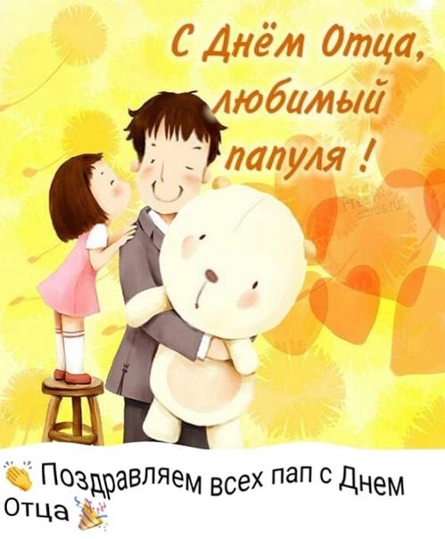 💃Новый праздник России празднуют 17 октября 2021 г...