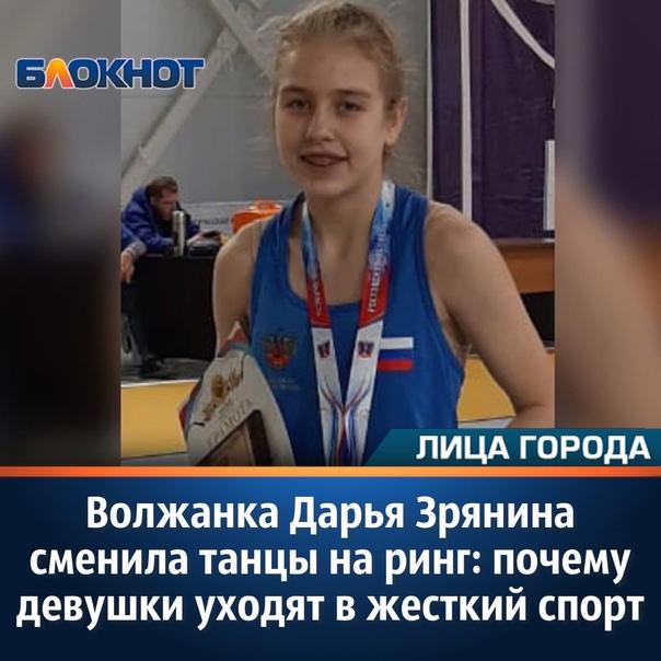 Юная спортсменка  из Волжского, разоткровенничалас...
