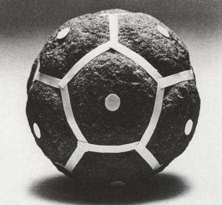 Земля - это гигантский кристалл, изображение №10