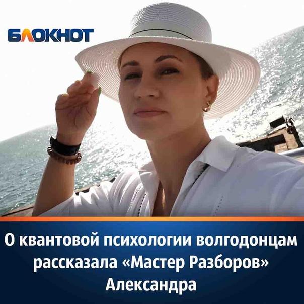 Александра https://instagram.com/aleksis_master_ra...