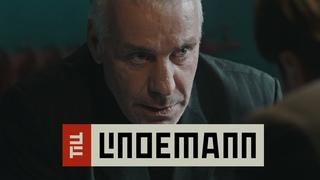 Till Lindemann - Ich hasse Kinder (Short Movie Teaser #3)