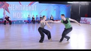 Чемпионат Москвы 2021 ДнД Champion Fast Катунин Павел   Николаева Екатерина