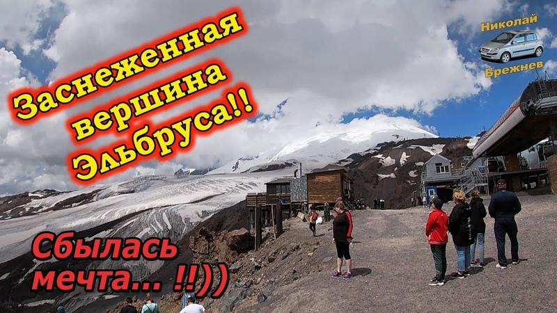 Видеоблог 93 Величие Эльбруса 3850м над уровнем моря