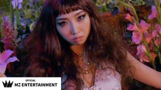 MINZY (공민지) - TEAMO MV Teaser #1