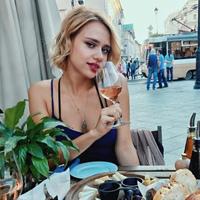 Фотография анкеты Карины Лефтеевы ВКонтакте