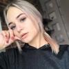 Екатерина Лещева
