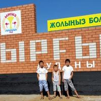 Фотография страницы Аяна Сиезбая ВКонтакте