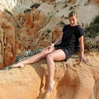 Фотография профиля Марии Орловой ВКонтакте