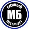 МотоБратан