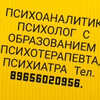 Ильдар Батыев