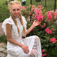 Фотография Евгении ******** ВКонтакте