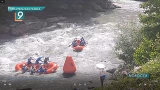 Рафтингисты центра туризма «Штурм» успешно выступили на чемпионате России в Адыгее