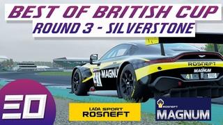 Праздную победу в чемпионате Porsche и еду Best Of British Cup Round 3 - Silverstone.