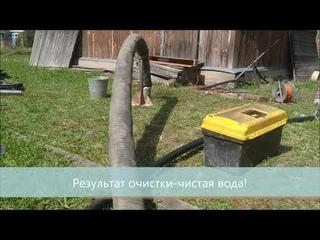 Очистка скважины и установка наружной автоматики.