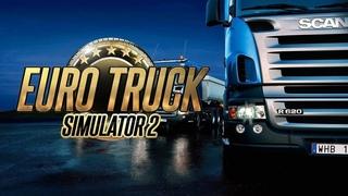 ETS 2 ВЕЧЕРНИЙ КОНВОЙ СТРИМ НА РУЛЕ  ►Euro Truck Simulator 2◄ Версия