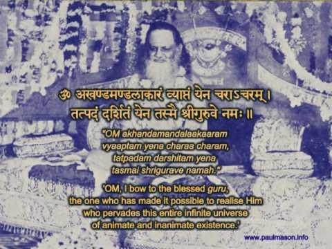 'Guru Pranaam' sung by Guru Dev