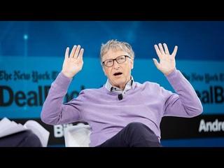 Вердикт военного трибунала по Биллу Гейтсу