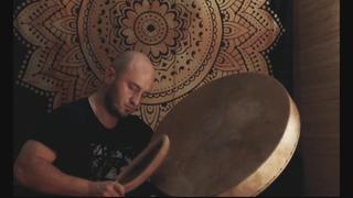 Ритм шаманского бубна. Шаманский бубен напрямую от мастера. (Shamanic Drumming)