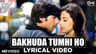 Bakhuda Tumhi Ho Lyrical - Kismat Konnection  Shahid, Vidya Balan   Atif Aslam, Alka Yagnik   Pritam