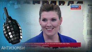 Россия всерьёз собралась пересматривать границы Украины - Пушилин В ШОКЕ — Антизомби на ICTV