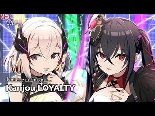 [FULL VER] Verheerender- LOYALTY On Board- Taihou (Aoi Yūki) & Roon (Satomi Satō) [Eng Lyrics]