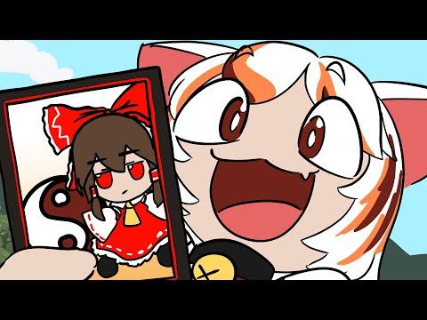 Touhou Fanimation Fumo Card