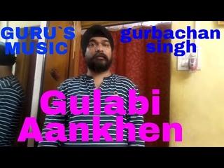 Gulabi Aankhen Jo Teri Dekhi I The Train I  song cover #romanticsongs, #bollywoodsongcover